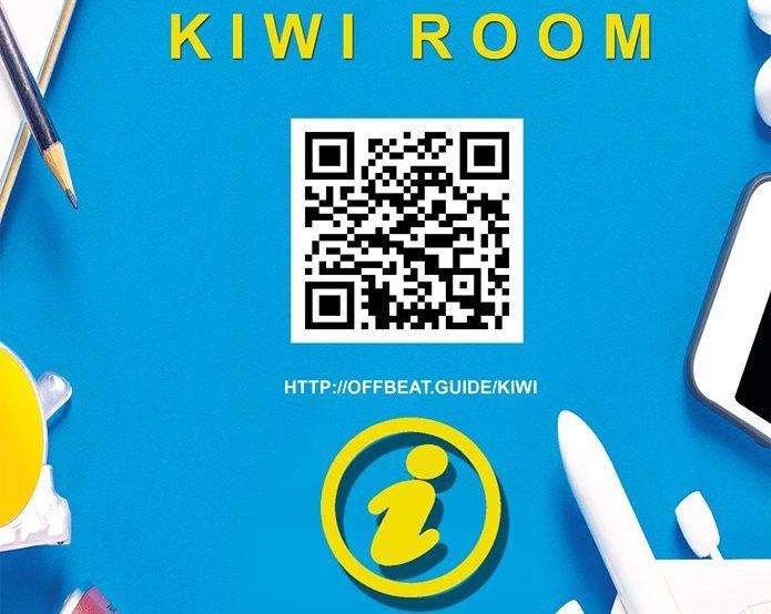 kiwi12